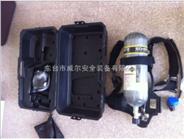 碳纤维瓶空气呼吸器设备