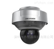 ??低?80°深眸鷹眼全景球型攝像機 iDS-2DP0818ZIX-D/253(5mm)