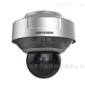 iDS-2DP0818ZIX-D-??低?00萬180°深眸全景球型攝像機