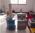 3KVA/50KV轻型工频耐压试验装置