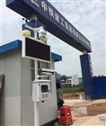 广东TSP粉尘在线监测工地扬尘智能监测系统