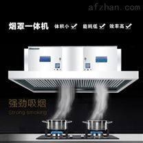 西安一体式厨房油烟净化器哪家好