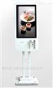 麦当劳自助点餐机 智慧餐厅点餐收银一体机