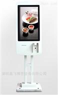麥當勞自助點餐機 智慧餐廳點餐收銀一體機