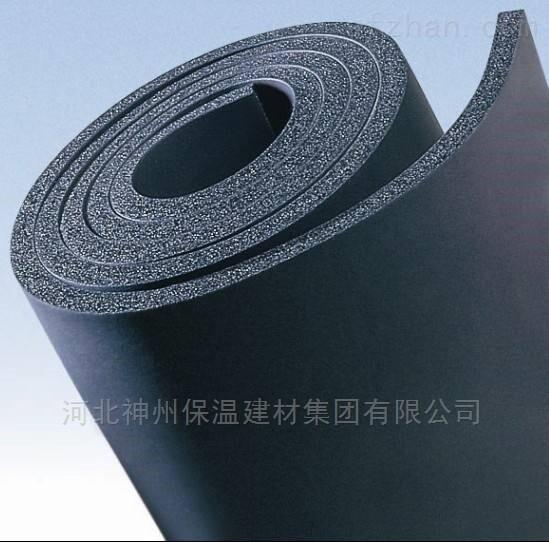 橡塑保温棉