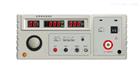 交直流耐电压测试仪 耐压仪批发