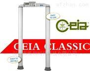 CEIA CLASSIC意大利启亚便携式进口安检门