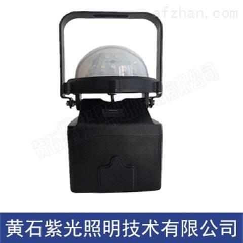 YJ2204轻便式装卸灯长寿多功能野外用厂家