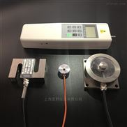 S型數顯推拉力計可連接電腦拉壓力傳感器