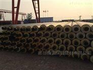 阜新市聚氨酯热力保温直埋钢管施工厂家