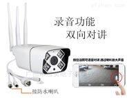派尼珂4G无线网络高清摄像机