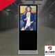 鑫飞43寸立式镜面广告机楼宇智能触摸一体机