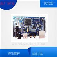 天津校园单向网络广播开发模块YAH603
