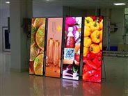 酒吧P3LED镜子屏海报智能电子易拉宝广告机