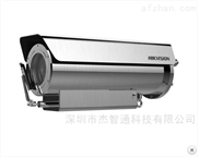 ??低?00萬20倍網絡高清防爆網絡攝像機 DS-2DB4220-CX(316L)
