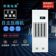上海地下室除湿机使用特点介绍