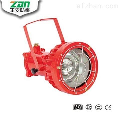 DGS175/127J(A)矿用隔爆型投光灯