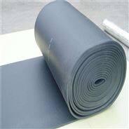 橡塑保温板厂家价格橡塑海绵板