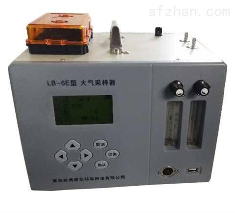 恒温恒流连续自动大气采样器精确
