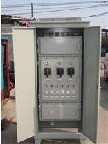 PLC防爆电气控制柜厂家