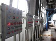一用一備水泵防爆變頻器控制柜