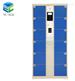 南京存包柜使用的设定程序