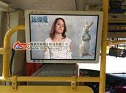 背挂式19寸车载网络广告报站一体机4G