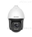 海康威视星光级防腐蚀红外球型摄像机