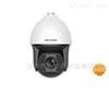 DS-2DF8237IW-AY海康威视防腐蚀智能球型摄像机