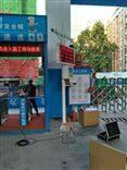 东莞工地扬尘噪声自动监测设备
