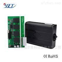 4路无线遥控直流电机正反转控制器可定制