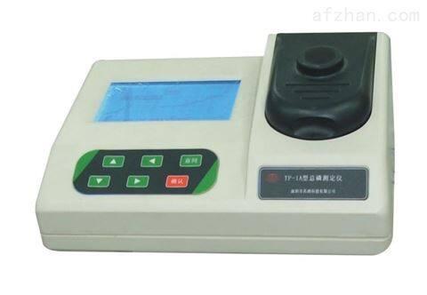 LB-40型 六价铬测定仪 工业废水监测精确