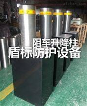 DB道路拦截桩阻断器 不锈钢柱状升降路柱