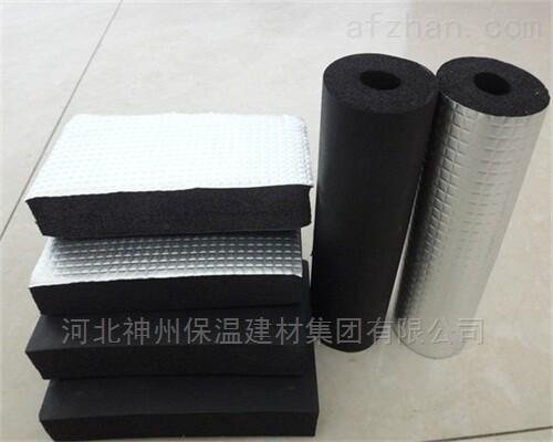 批发铝箔不干胶橡塑海绵保温板B2级