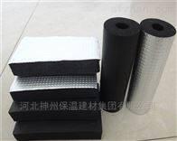 B2級鋼筋白色橡塑海綿管