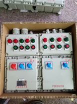 防爆配电控制箱 DIPA21TAT4