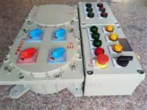 管廊防爆控制箱