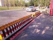 黃山景區液壓翻轉式路障機/黃山減速帶路障