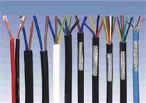 亨儀牌信號電纜ZR-JKFFR用于分配電能