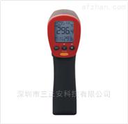 CWH425便攜式防爆紅外測溫儀