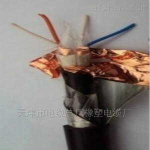 交联电缆VVP屏蔽电力电缆