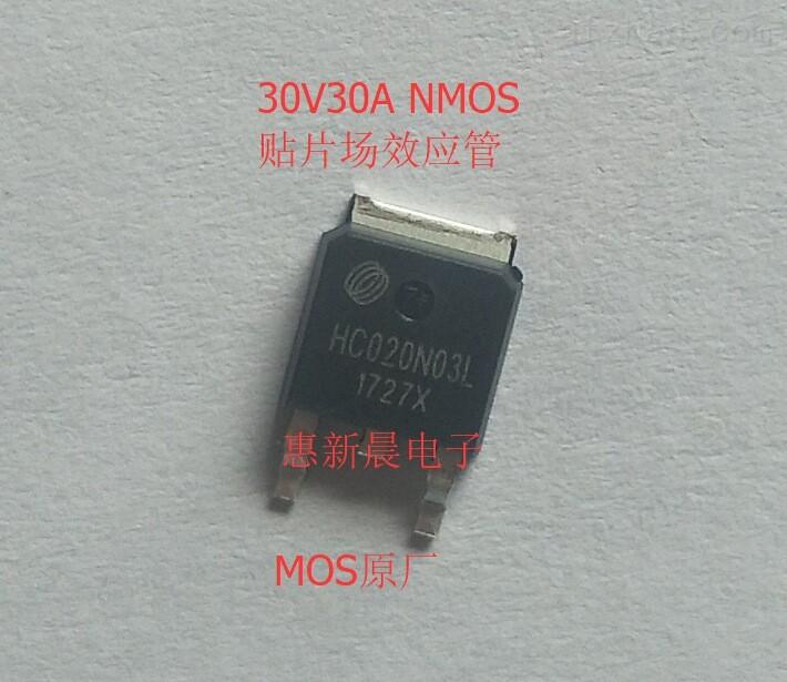 30V耐压MOS管N沟道30N03 TO-252雾化器用
