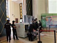 上海安检门出租酒店活动安检设备租赁
