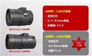 海康威视1200万像素4K高清镜头