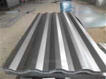 集装箱配件厂家加工定制顶板/侧板/瓦楞板