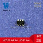 VKD223B-VKD223B单键电容式触摸感应芯片贴片SOT236