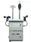 BYQL-AQMS深圳大气网格化PM2.5  VOC臭氧浓度监测系统