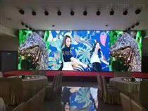 酒店宴会厅舞台背景墙P2.5LED全彩屏效果