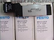 四八折上折SICK光柵傳感器M40S-68A300AR0