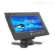 博視廠家推薦AHD車載顯示器新款高清AHD7寸